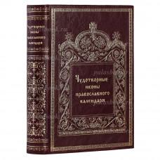 Чудотворные иконы православного календаря