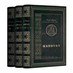 Букинистические издания
